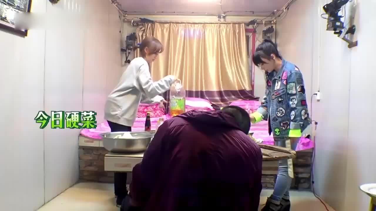 野生:汪涵撮合钱枫姜妍相亲,姜妍听到后的反应,李诞笑到不行!