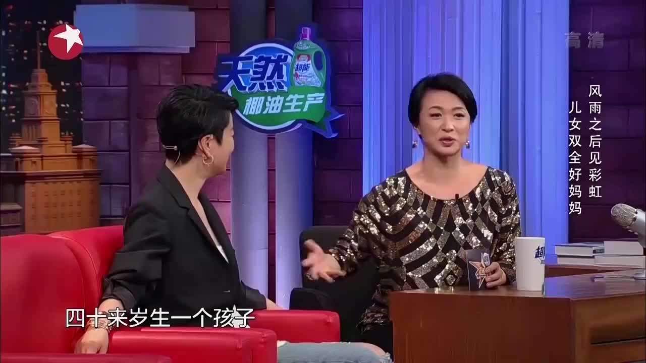 毛阿敏讲儿子小时候不知自己明星,看电视上有自己挡着,好有爱!