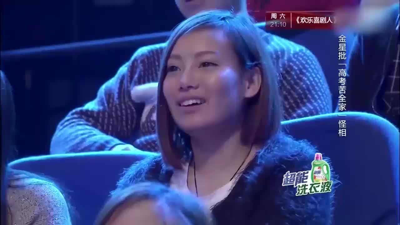 金星调侃高考陪考现象,沈南:你孩子又不用考!金姐:我陪不起!