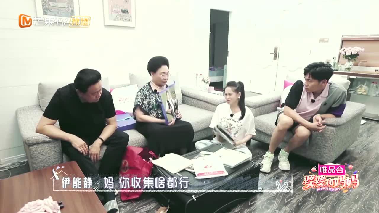 婆婆翻出秦昊大学模仿郑智化的照片,伊能静:那年我俩在开演唱会