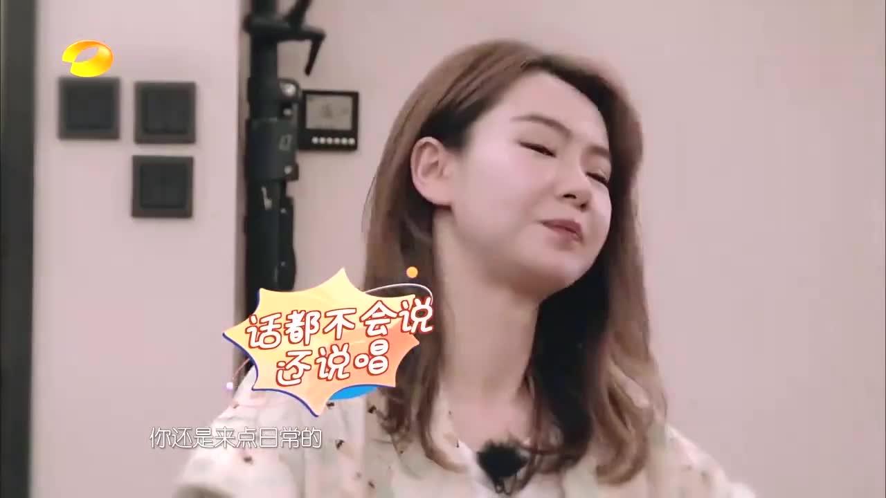 戚薇教李承铉说成都话,普通话虽然过关了,成都话还是个大问题