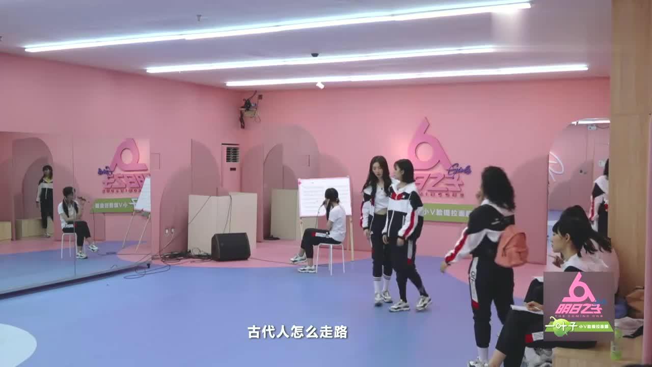 """王木男教学古典舞,一招""""双手大风车"""",这功力有点高"""