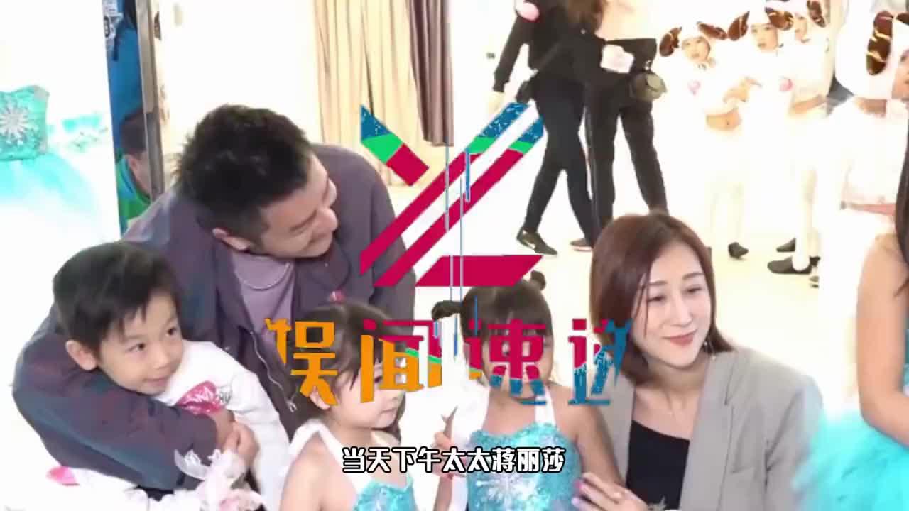 陈浩民生日派对超温馨,与蒋丽莎恩爱热吻,蔡少芬张晋全家送惊喜