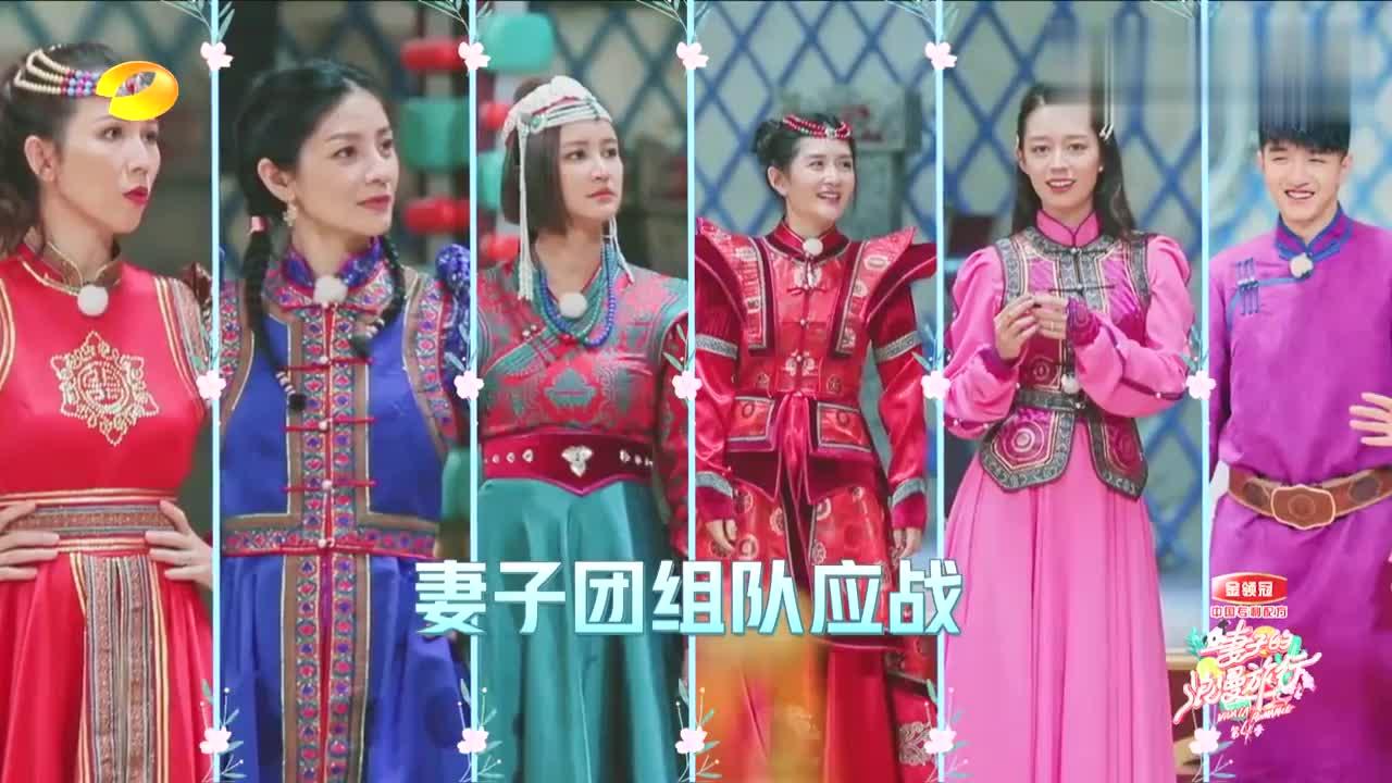 妻子团与内蒙古小伙斗舞,谢娜实力说话C位出道,张晋看不下去了