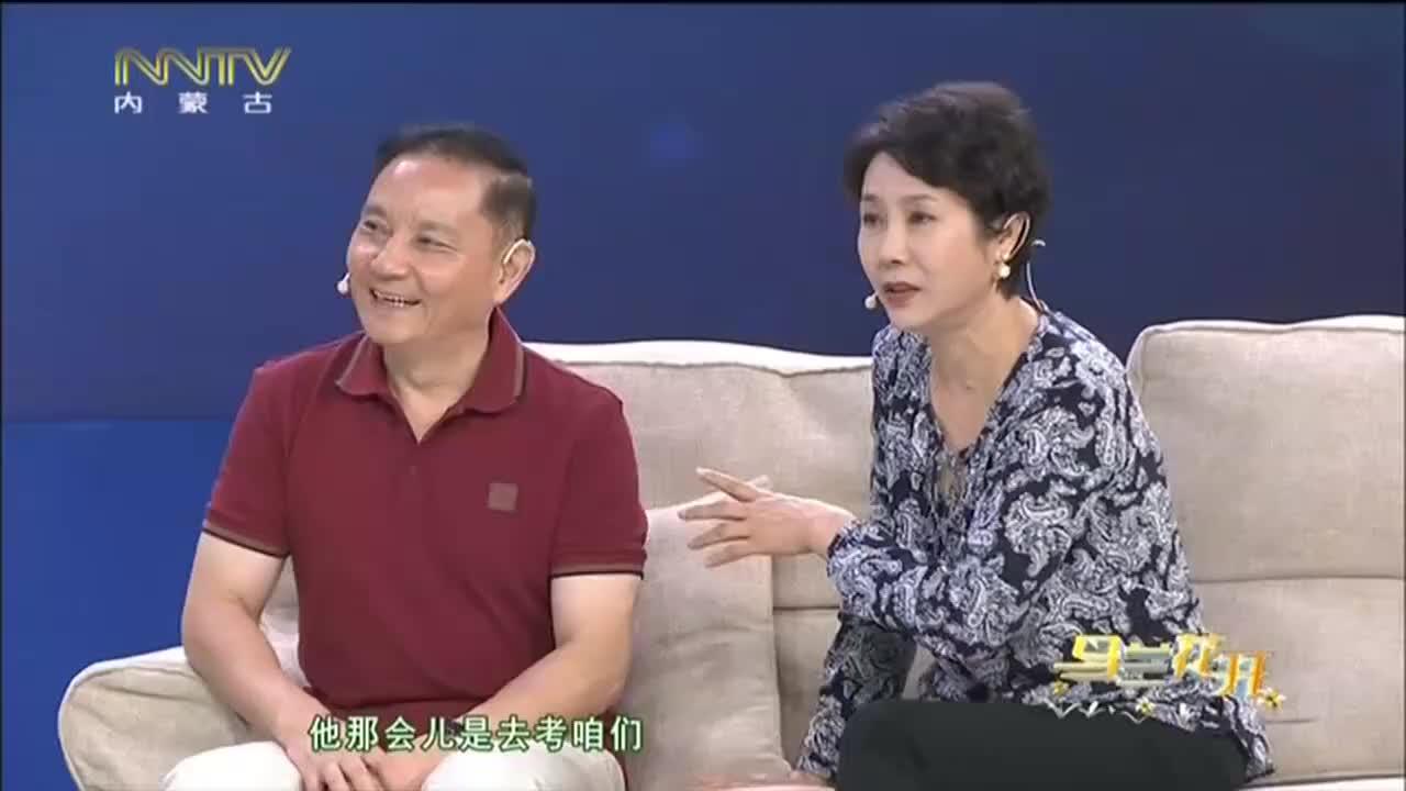 卢奇老师妻子脾气大,王芳调侃两人不和,怎料是妻子家务事做多了