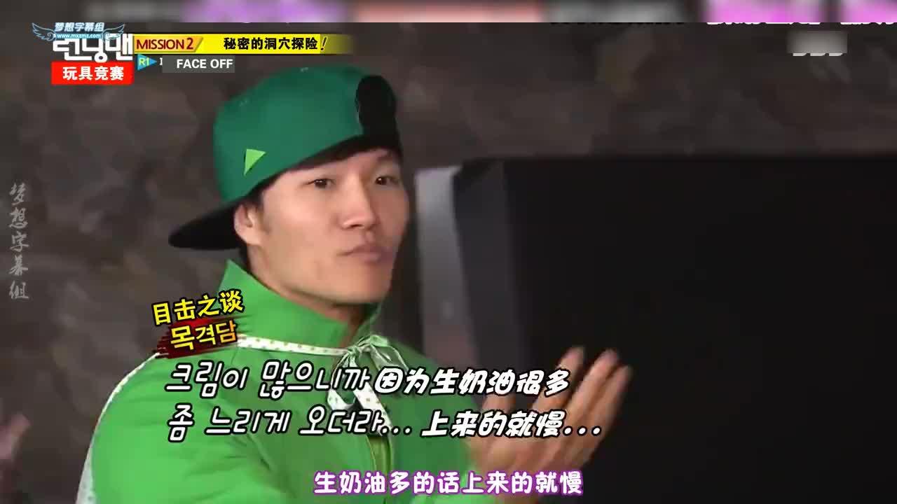 RM:权烈VJ的作用就是金钟国想揍刘在石时拿着摄像机追上来