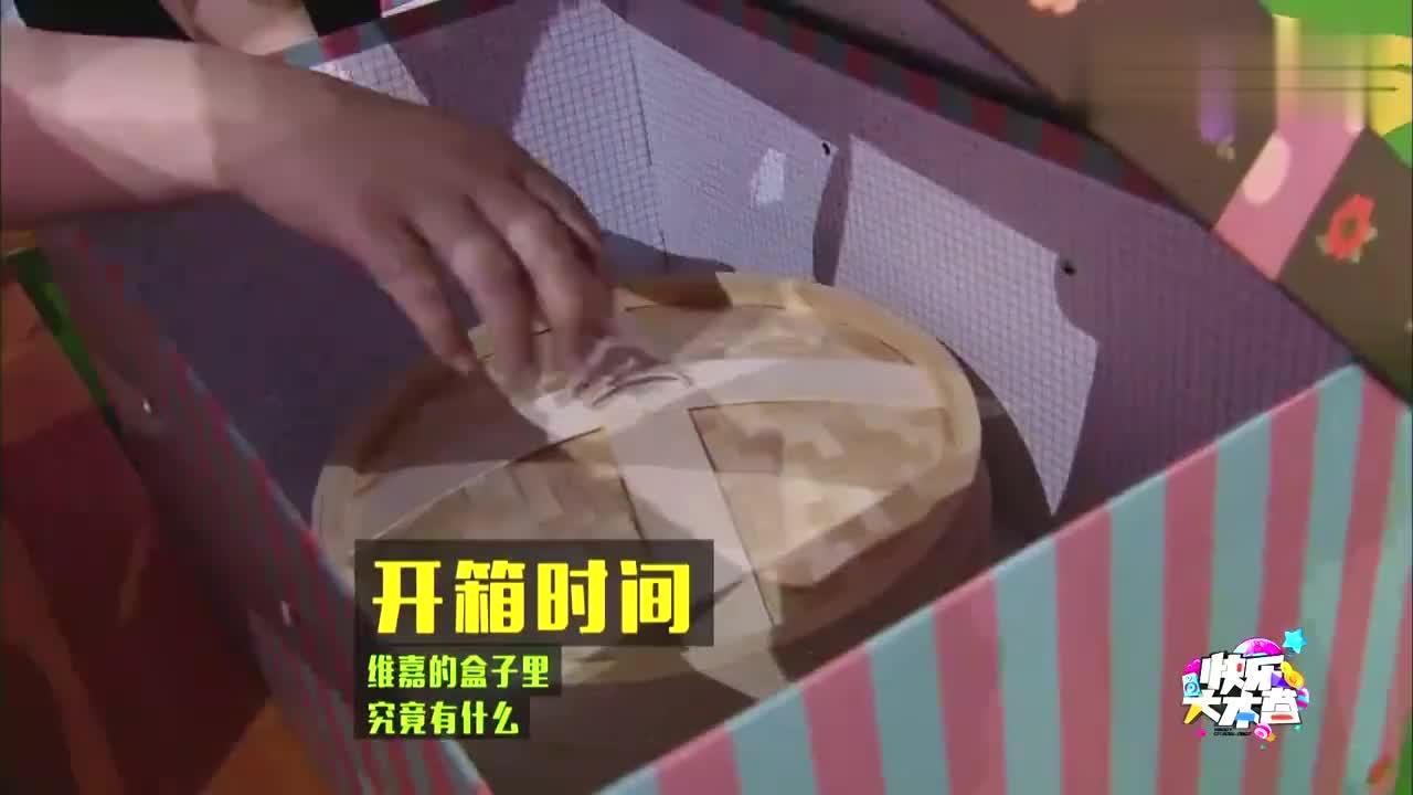 """蔡卓妍变身影后,神助攻维嘉,刘宪华被骗后很受""""伤"""""""