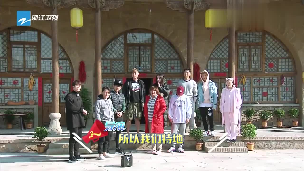 陈赫贾玲被王嘉尔夹脸,场面异常残忍,跑男众人都看不下去了