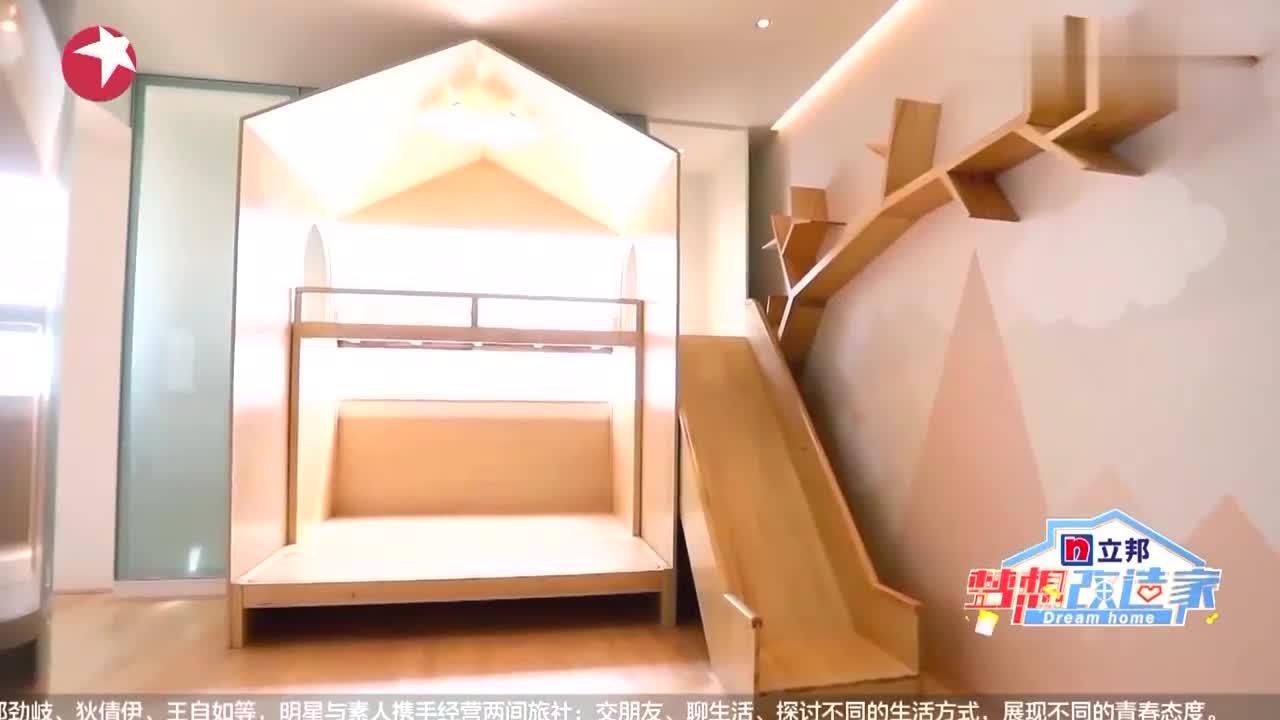 梦想改造家:儿童房设计得太温馨了,一室一厅的家竟有52个储物柜