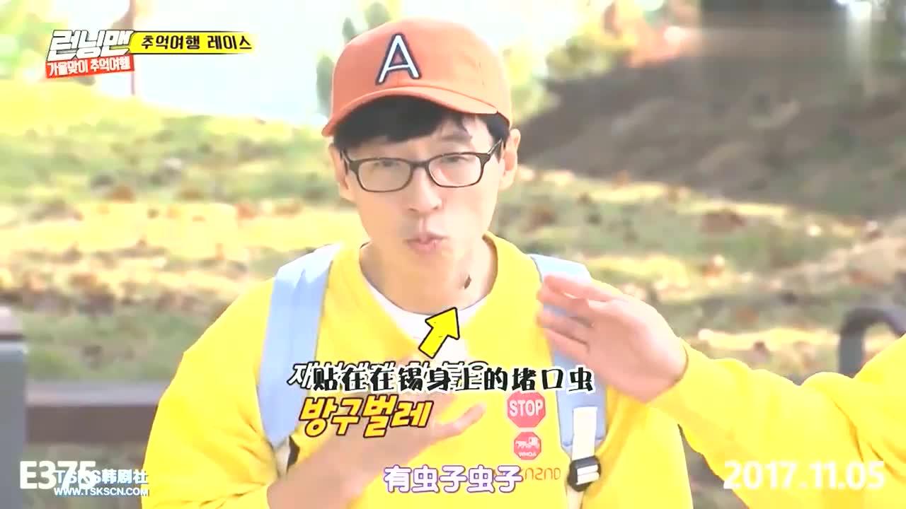 韩综中男人无法言语的痛系列,李光洙致命一击,刘在石痛到打滚