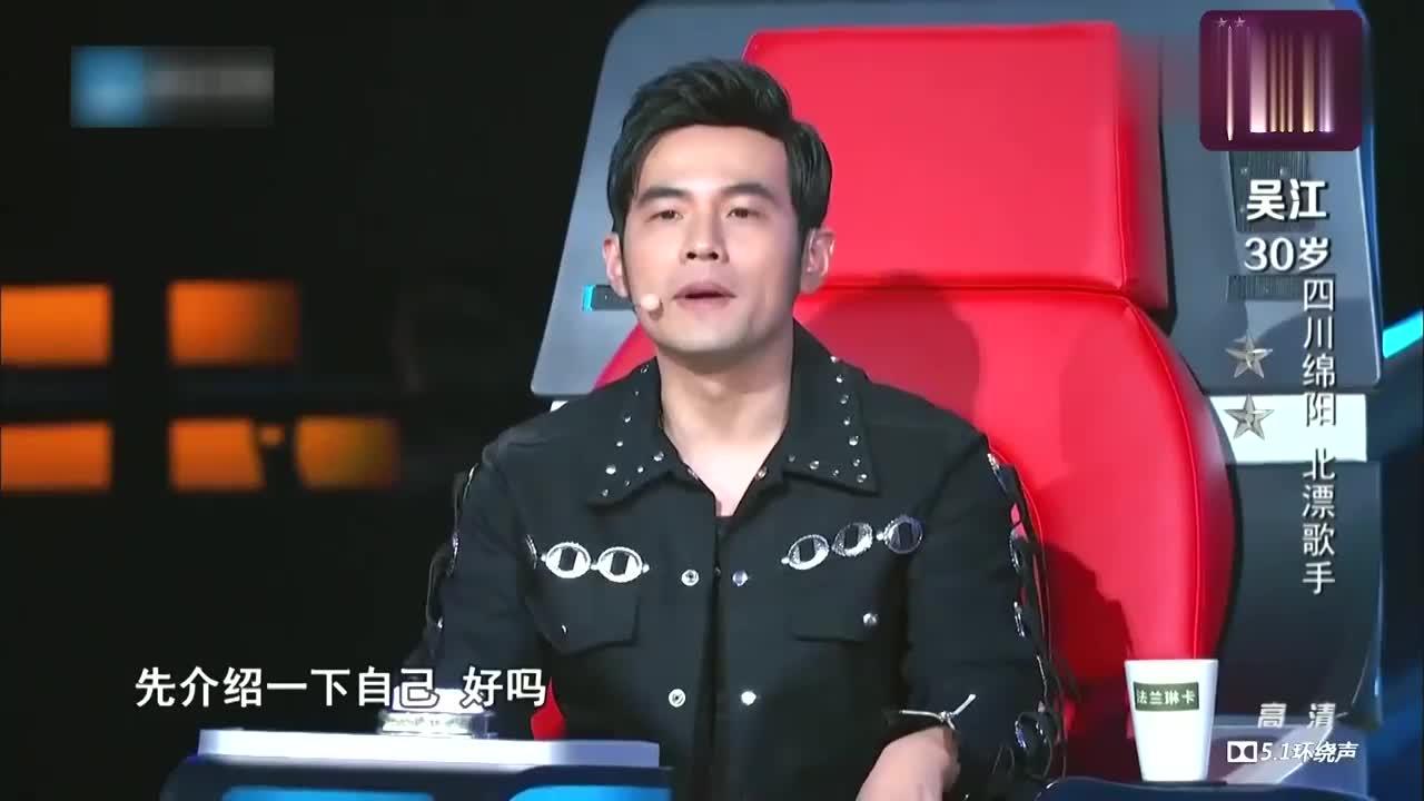 中国新歌声,吴江被庾澄庆调侃,一说结婚台下嘘声一片