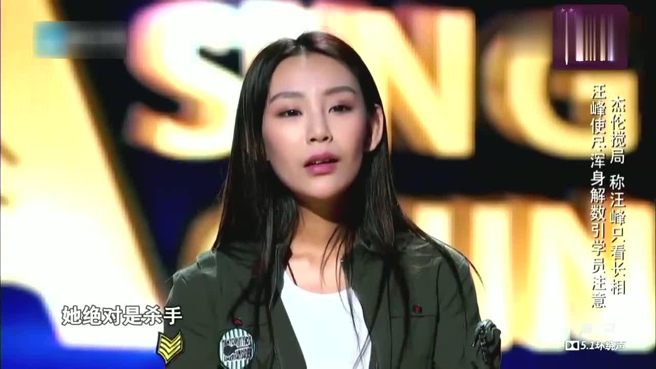 中国新歌声,汪峰承诺徐歌阳五年,给她一个无可限量的前途