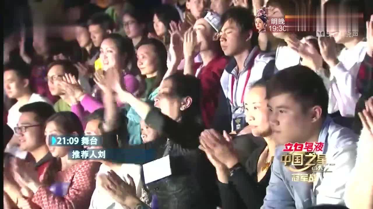 中国之星:孙楠要玩传统音乐刘欢力挺,开场就充满了民族特色