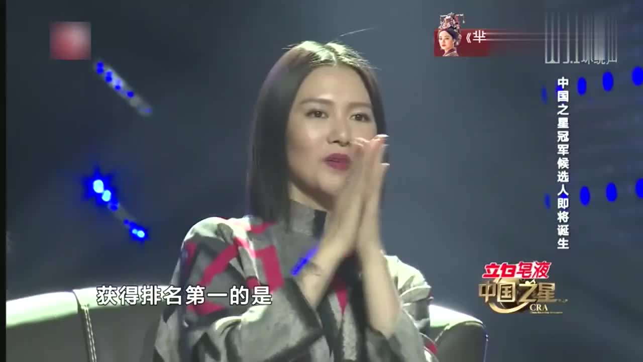中国之星,谭维维称为首期中国之星的冠军候选人,排名第一