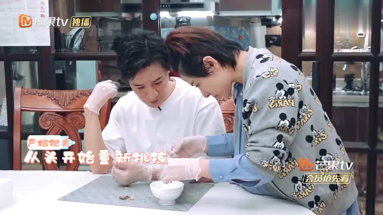 刘璇在线制作儿童餐,王弢一脸懵:这比考中央音乐学院还难!
