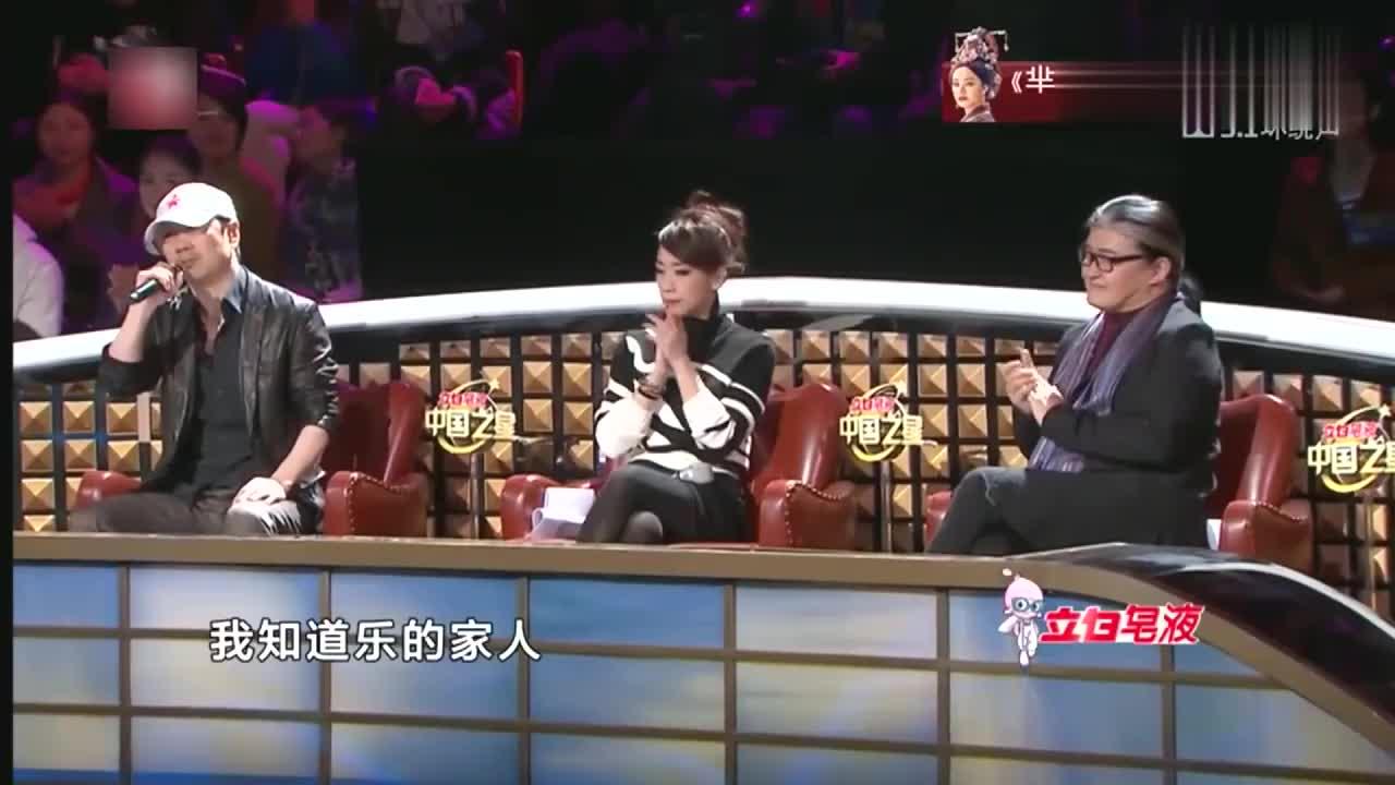 中国之星,刘欢被杨乐这种讲述的音乐形式折服,尤其这一首