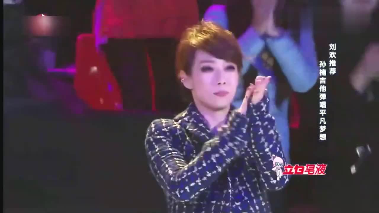中国之星,孙楠真的是很成功,林忆莲说他每次上台都会变得年轻