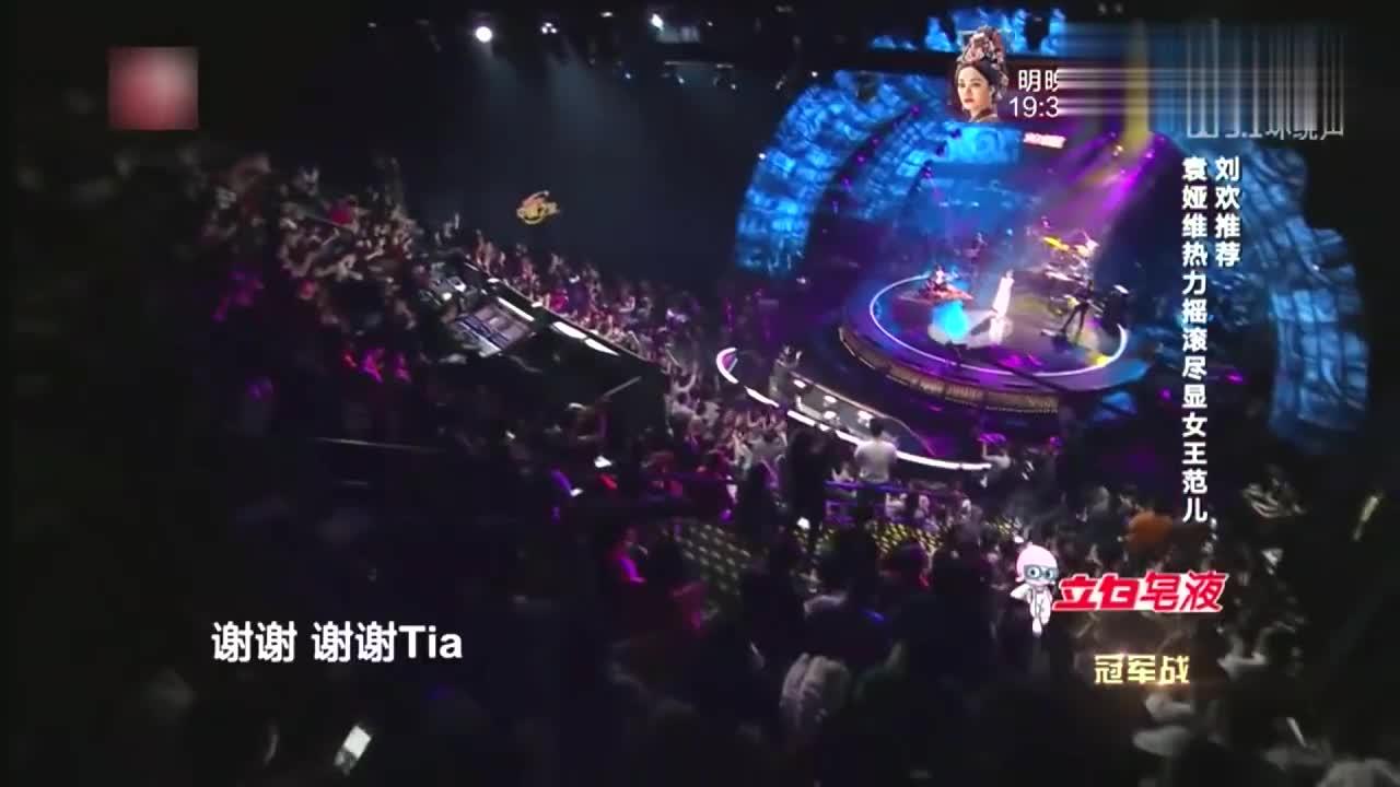 中国之星,刘欢和袁娅维一起介绍一种独门乐器,西塔琴