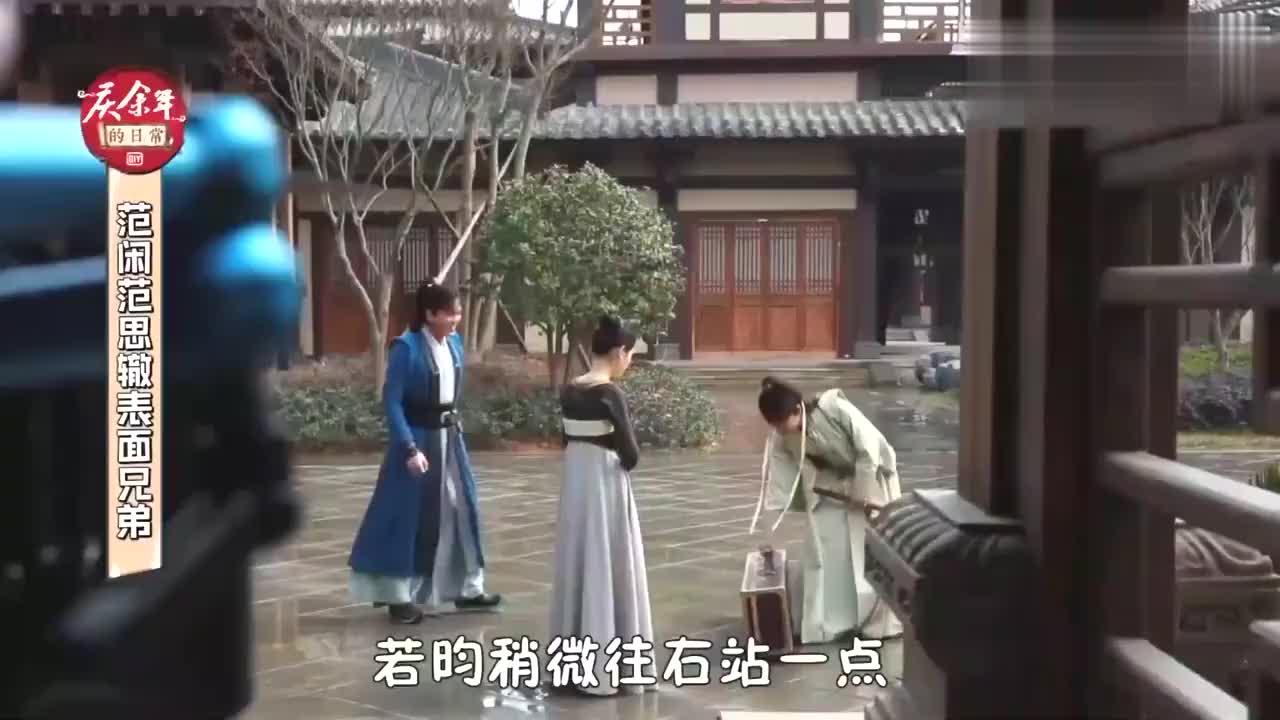 片花:郭麒麟演技满分超搞笑,小郭确定不是本色出演范思辙?