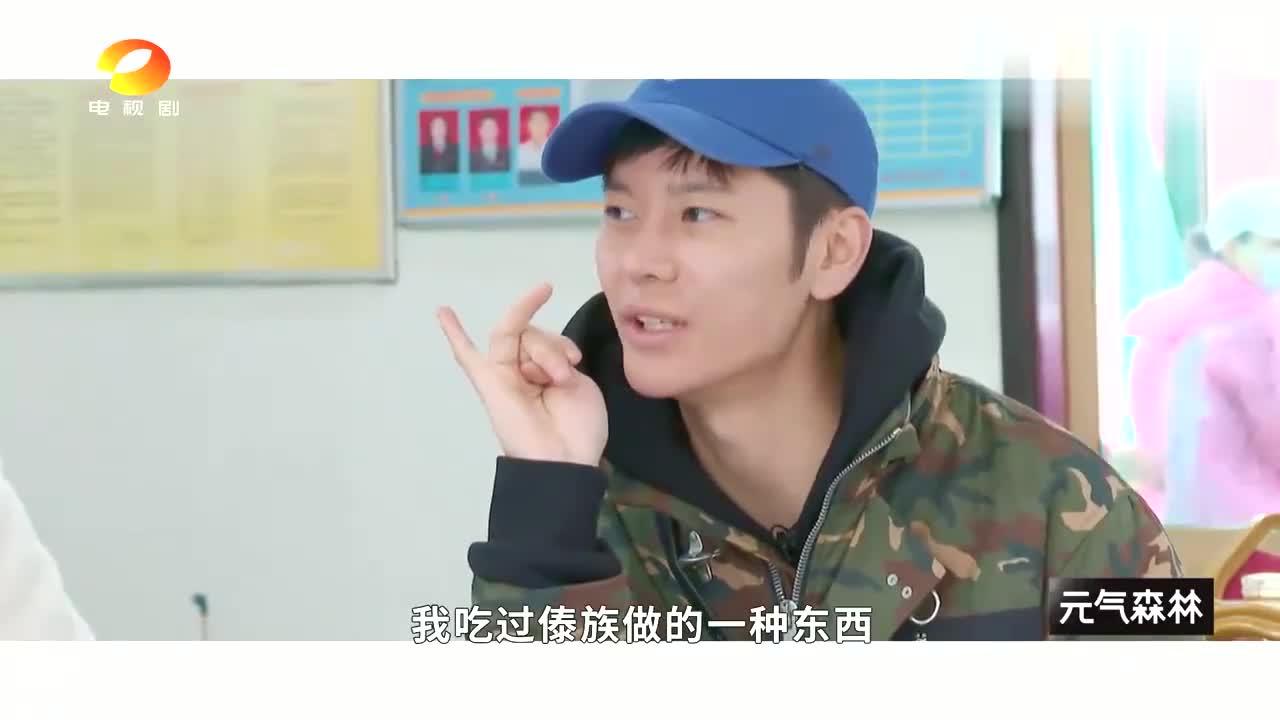 明星旅游吃香喝辣,阎鹤祥直接吃仙人掌,还有相声演员不敢的?