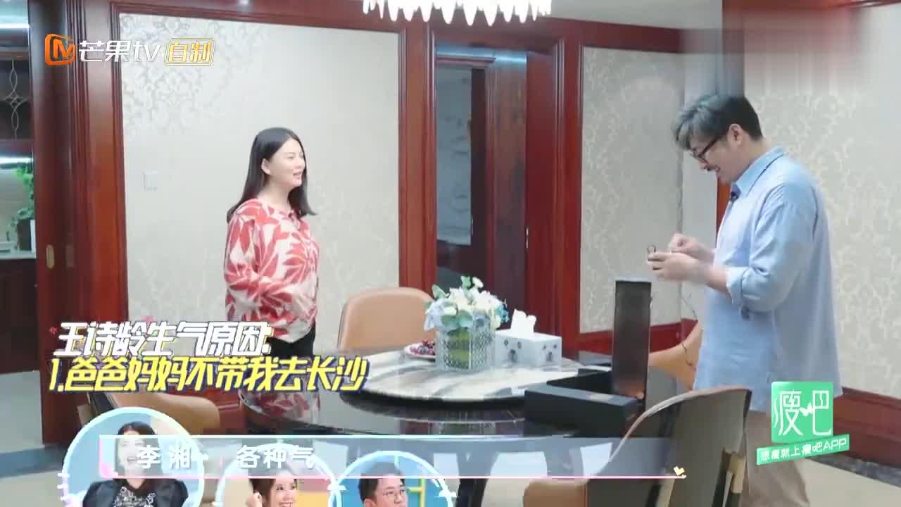 李湘教育女儿有妙招,一骂二哄三求饶,父女两被安排的明明白白!