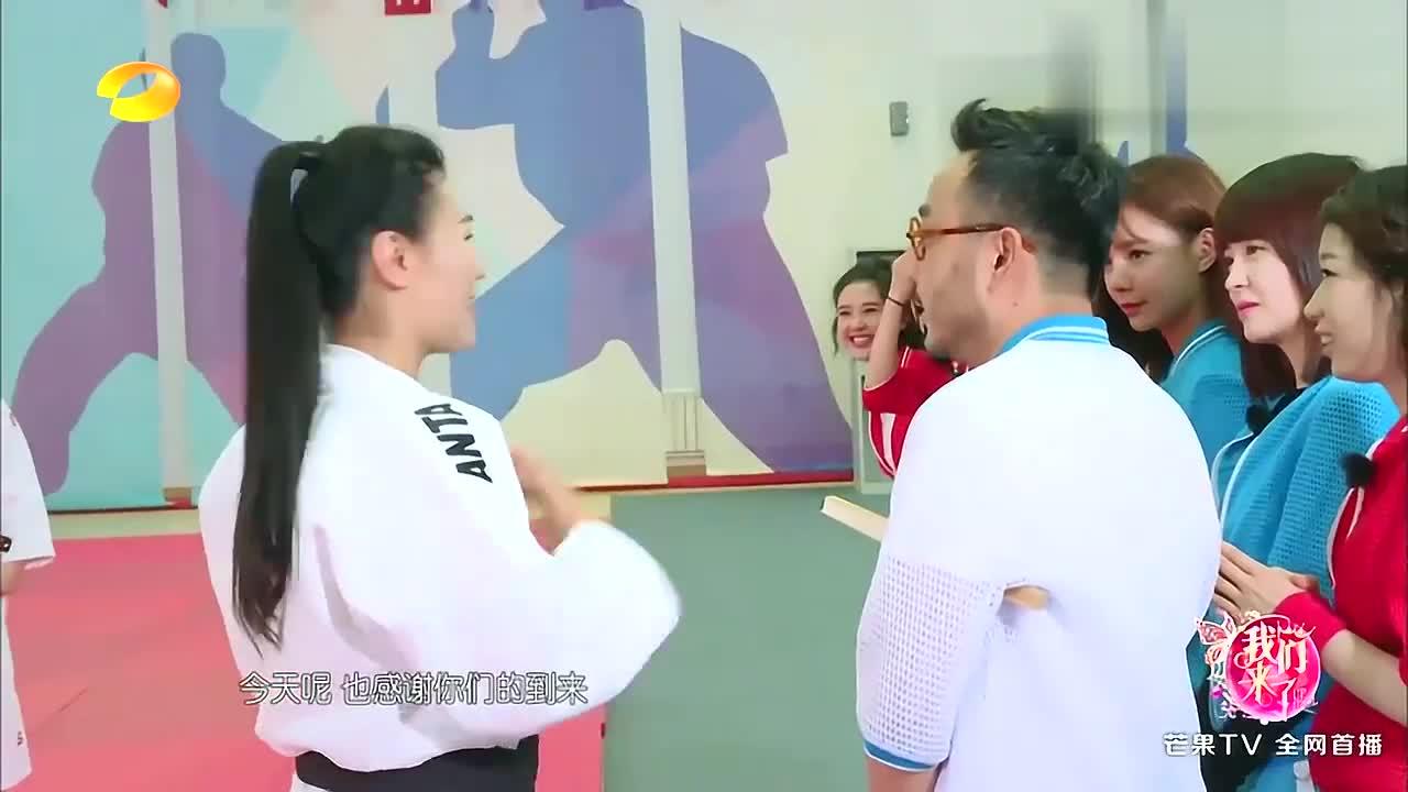 我们来了:当汪涵遇到柔道教练,就像秀才遇上兵,立马怂的一批!
