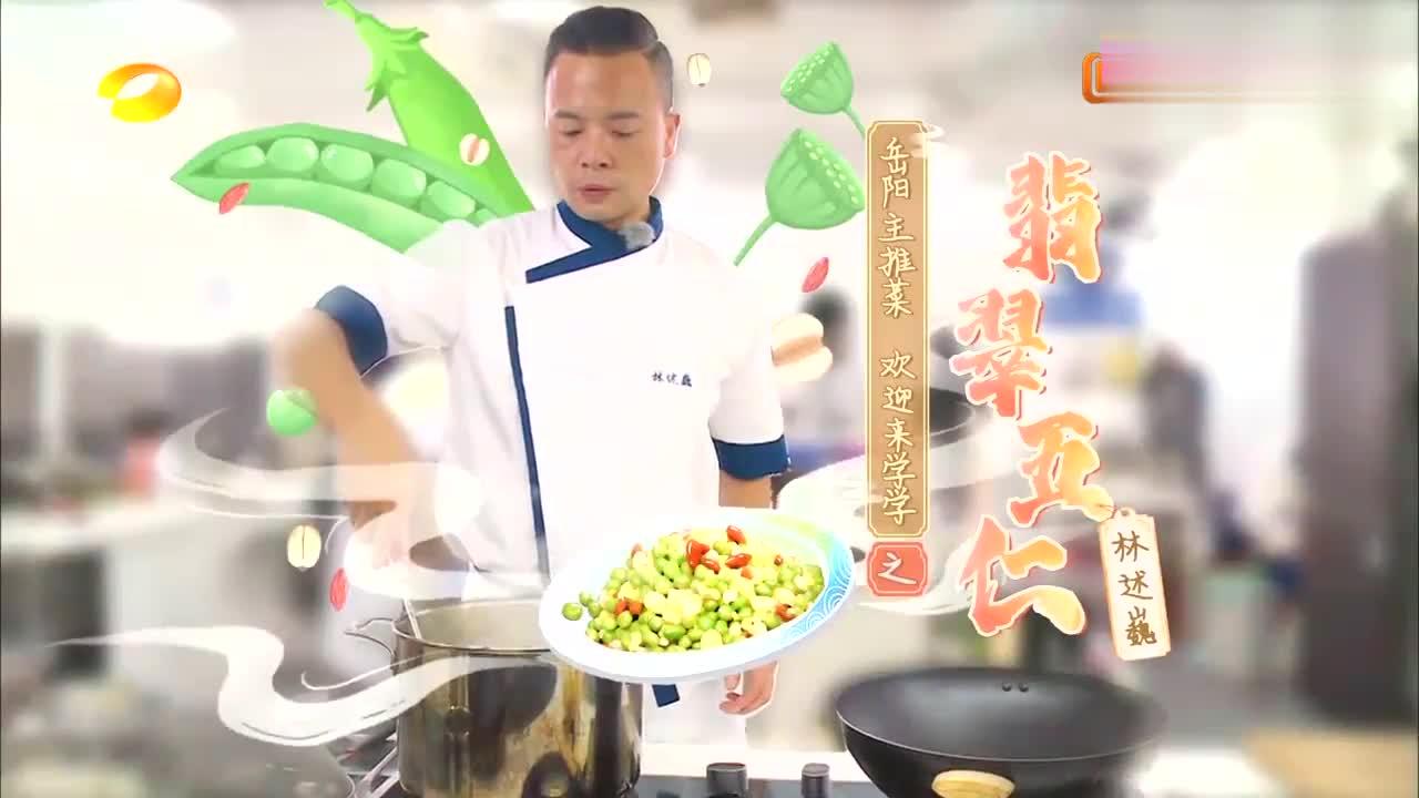 张亮秘制嘟嘟开边虾,淋上白酒小火慢炖,杨超越馋的直流口水!