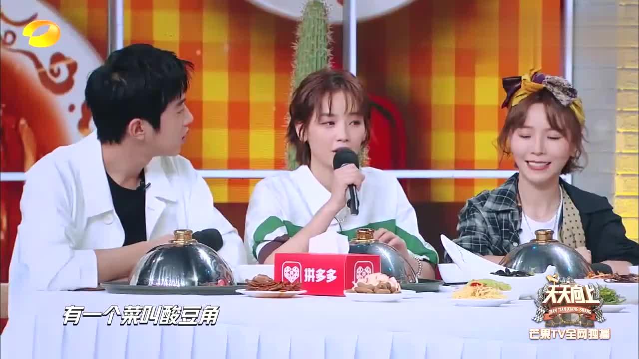 话题终结者王一博,介绍家乡凉菜习惯性否定,节目差点进行不下去