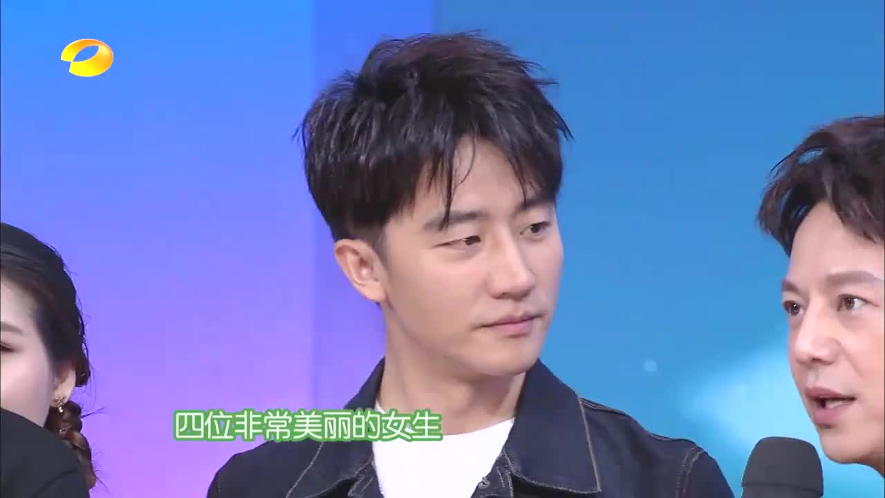 《芳华》四主演相聚杨采钰唱歌,苗苗钟楚曦跳舞,何炅:养眼组合