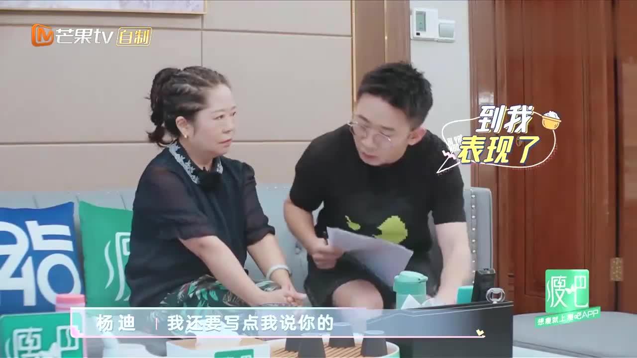 迪妈穿嘻哈服编紫色脏辫,惊艳赵奕欢海涛,程潇:好潮流啊!