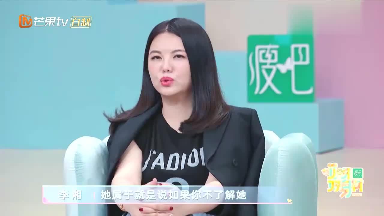 海涛得知要和李湘录节目,压力贼大,杨迪伍嘉成听完表情亮了!