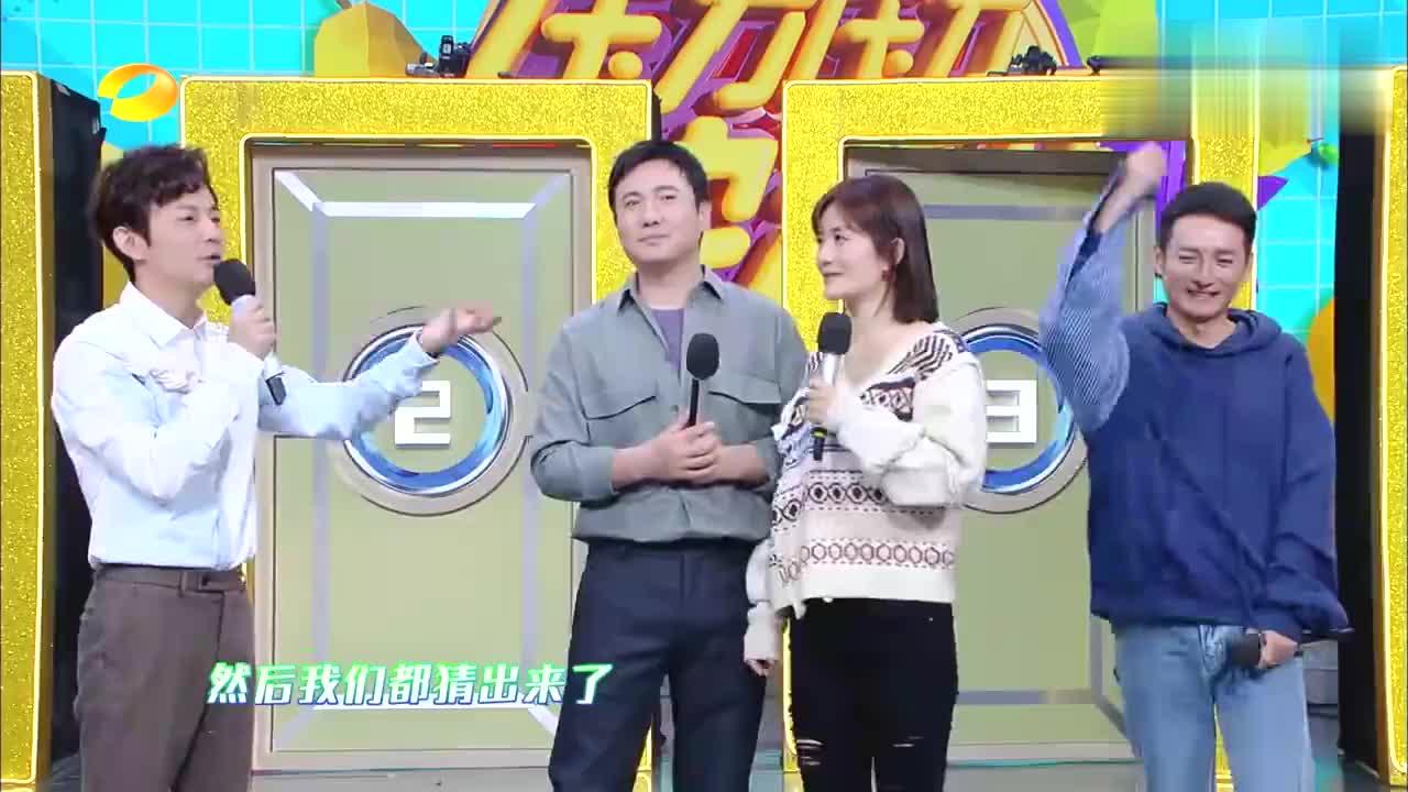 快本:《穿越火线》许蔚,竟还出演过《飞驰人生》,何炅:好演员