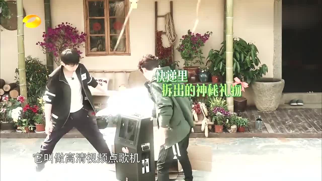 向往:巴图宋丹丹合唱《消愁》,刘宪华伴奏,王珞丹何炅听醉了!
