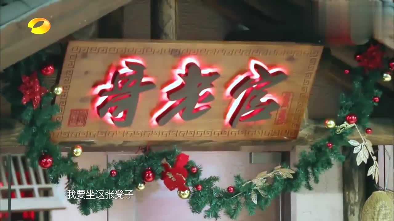 我家那闺女:朋友让约会宁泽涛,傅园慧瞬间笑了,维嘉:看来没戏