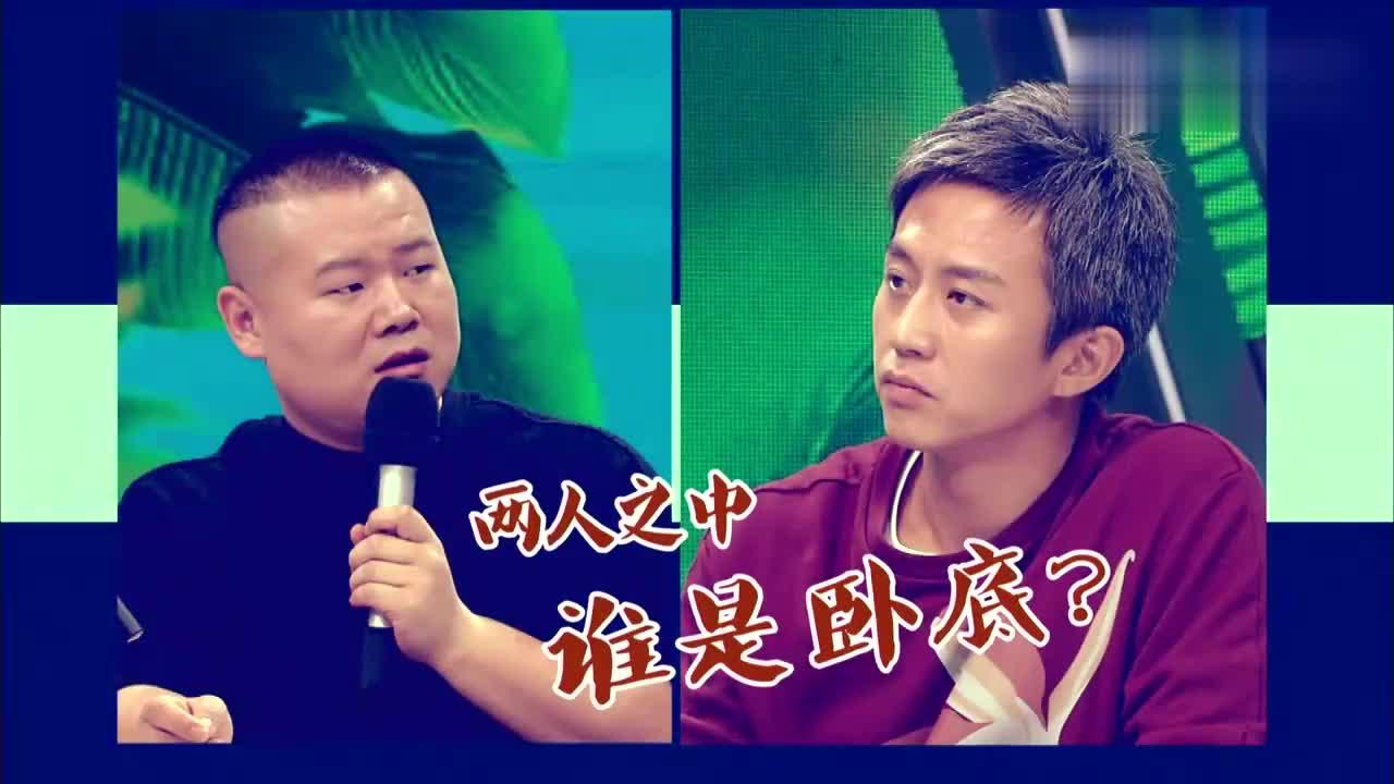 快本:岳云鹏恐怖箱淘汰海涛,又盗用形容词,维嘉:你是认真的么