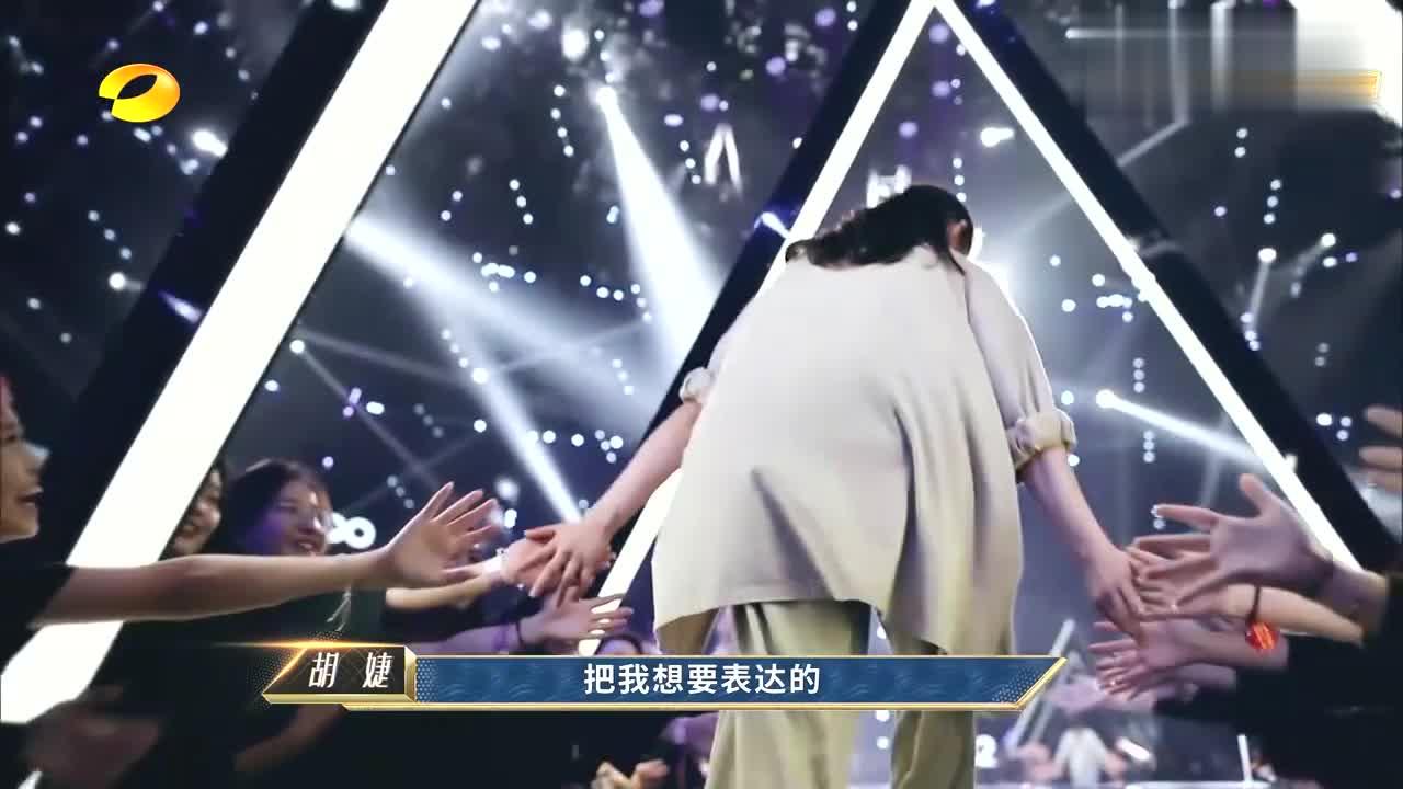 谋女郎胡婕唯一一个跳半段,就震撼沈伟何炅的人,沈培艺:演员