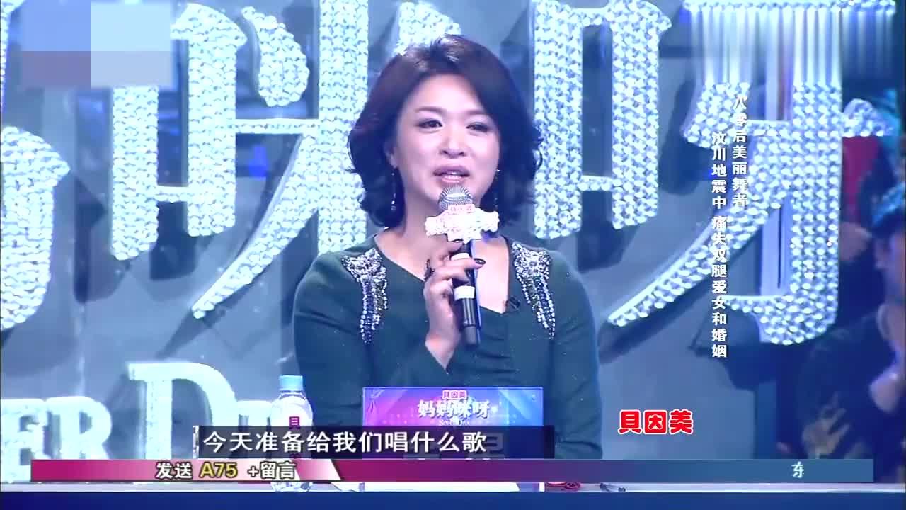 妈妈咪呀:汶川地震幸存者廖智,努力拥抱明天,献唱《樱花草》