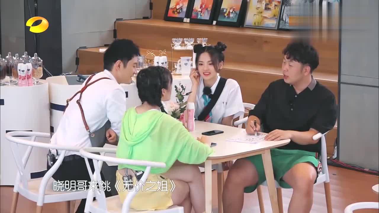 杨超越李浩菲套路,黄晓明跳《无价之姐》,海涛还打配合太坏了!
