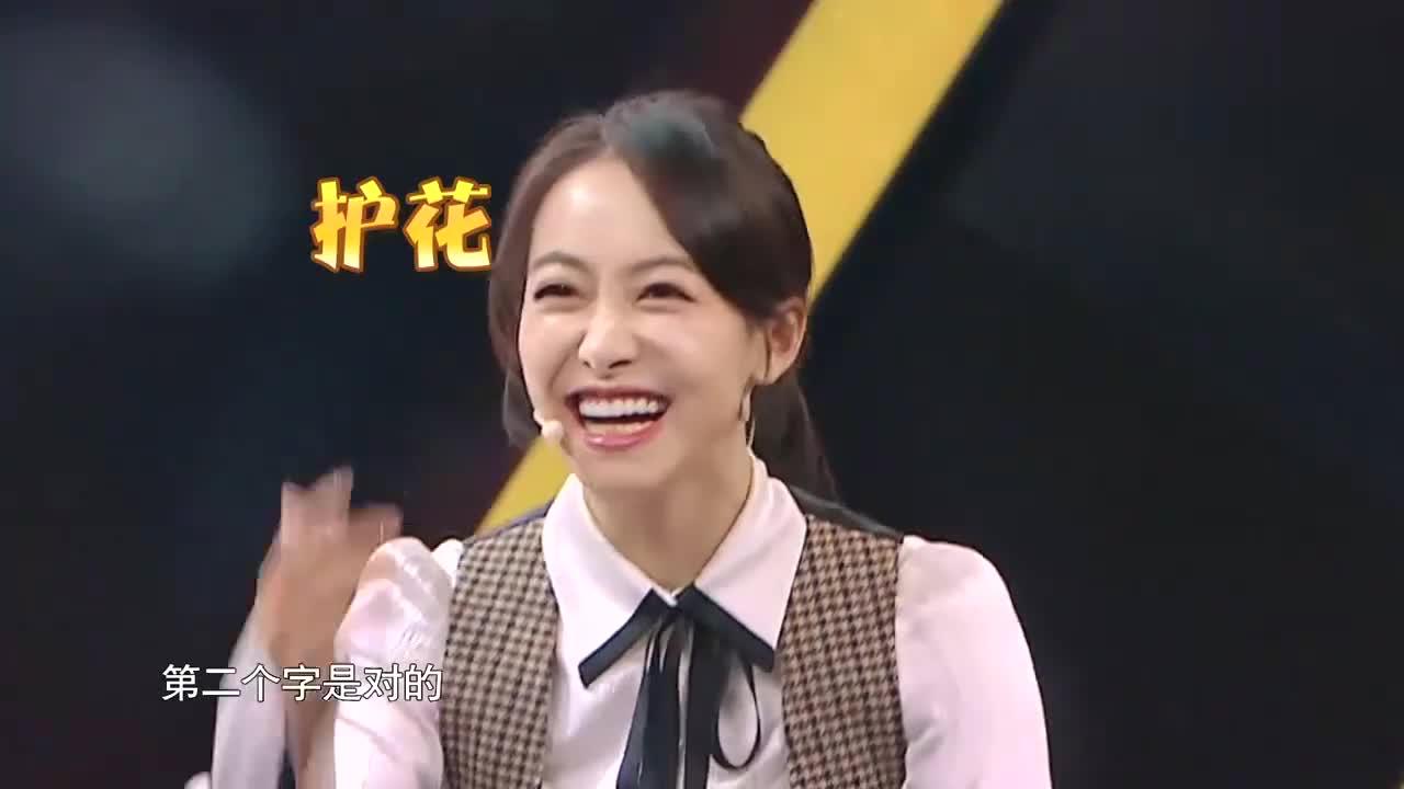 千万别让王祖蓝比划,笑点一个比一个炸,陶虹都笑成眯眯眼!