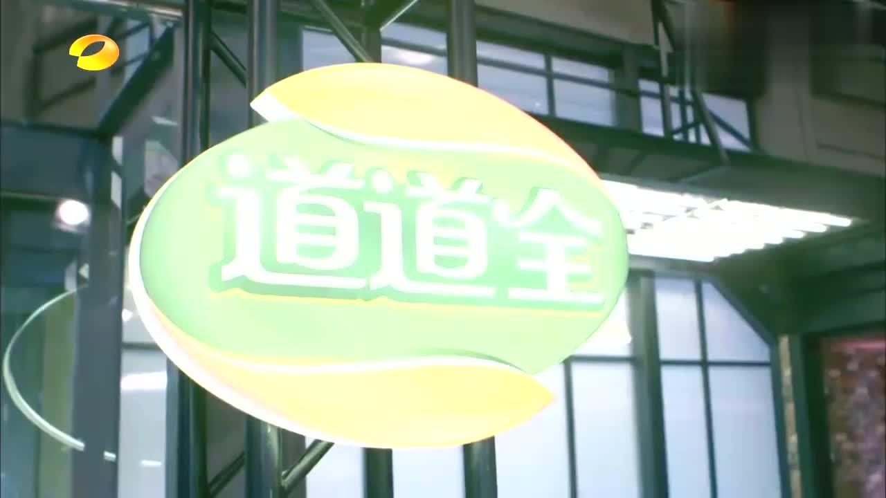 何炅歌手信联手玩电梯事故,恶整蒋欣,听完计划只想说太坏了!