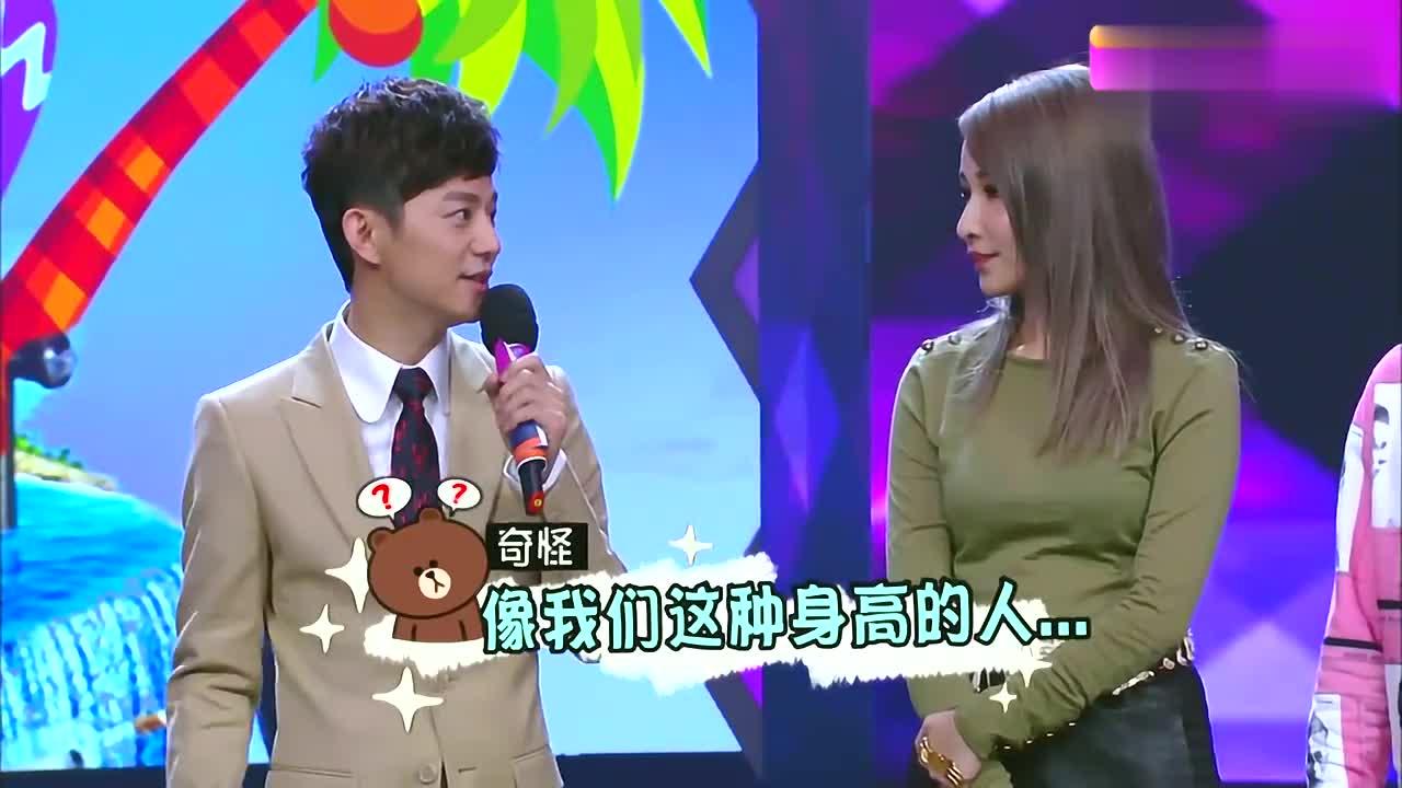 快本:陈子由原名竟是陈润华,被何炅邀请,为萧亚轩选旅游伴侣!
