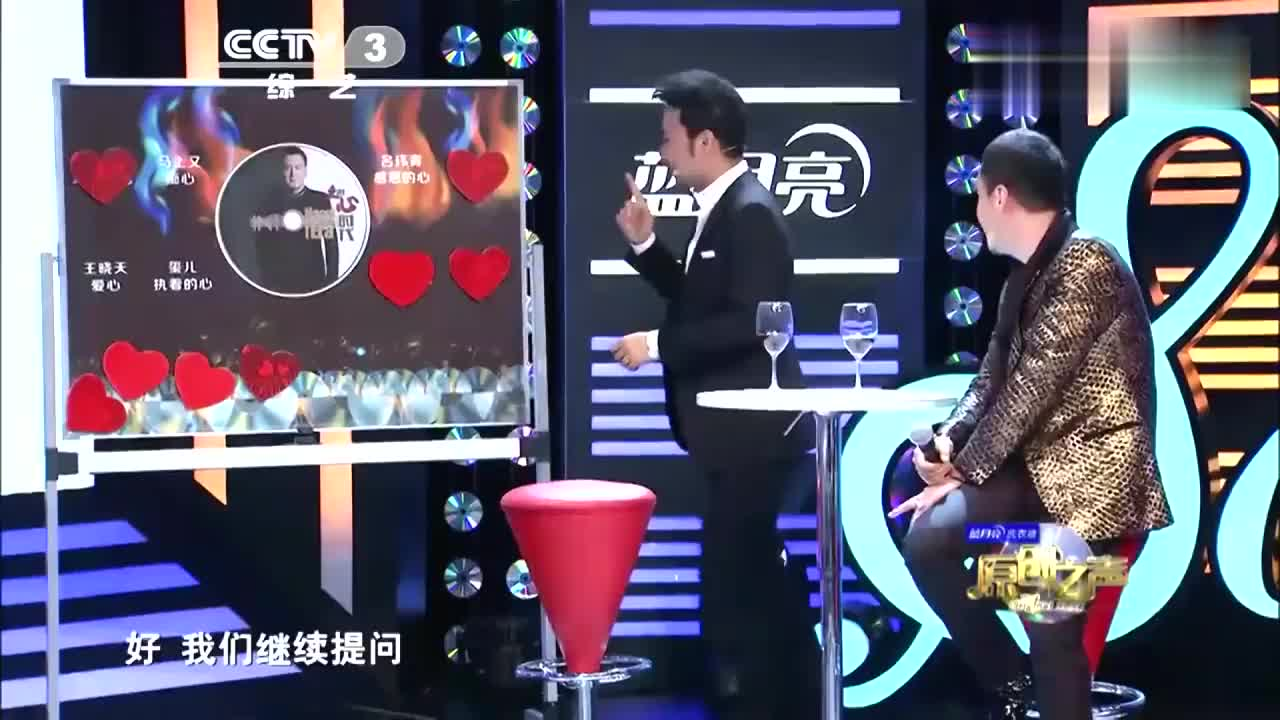 中国好歌曲,莫西子诗拍子都踩不准,座谈会连连向杨坤道歉又道谢