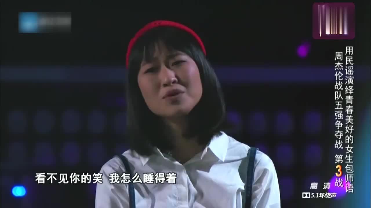 中国新歌声,《彩虹》到底有多好听,台下的听众都泪崩了