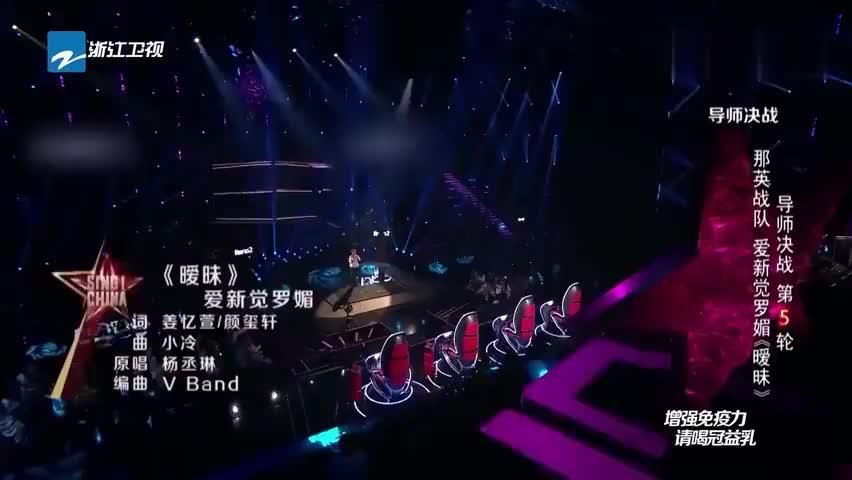 中国好声音:姑娘翻唱杨丞琳歌曲,李荣浩就在台下看着