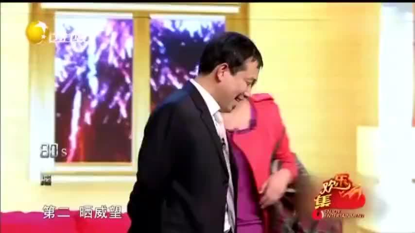 经典搞笑:贾玲潘斌龙小品《一条短信》传说中的好媳妇