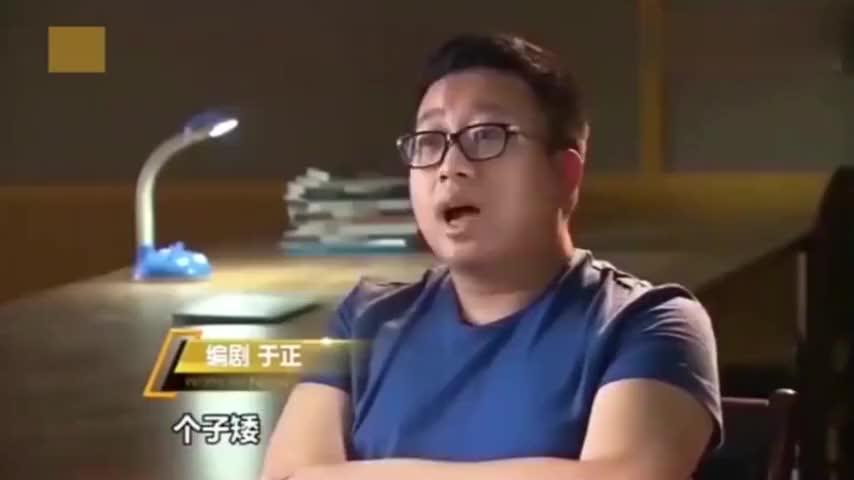 于正谈论女明星们:爆料赵丽颖不为人知的一面,直言杨幂太老了!