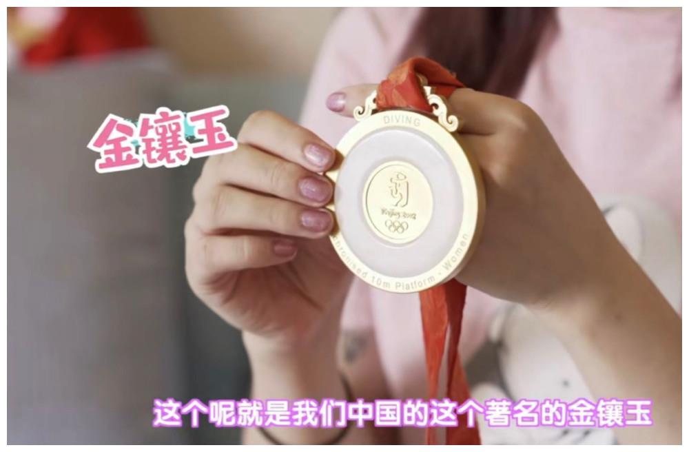 跳水女皇陈若琳,对比3届奥运金牌,伦敦奥运金牌太寒碜