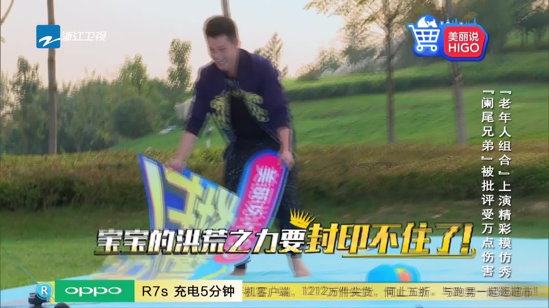 邓超和李晨学陈赫跑步,姿势众人都笑翻了,陈赫怒换大锤子!