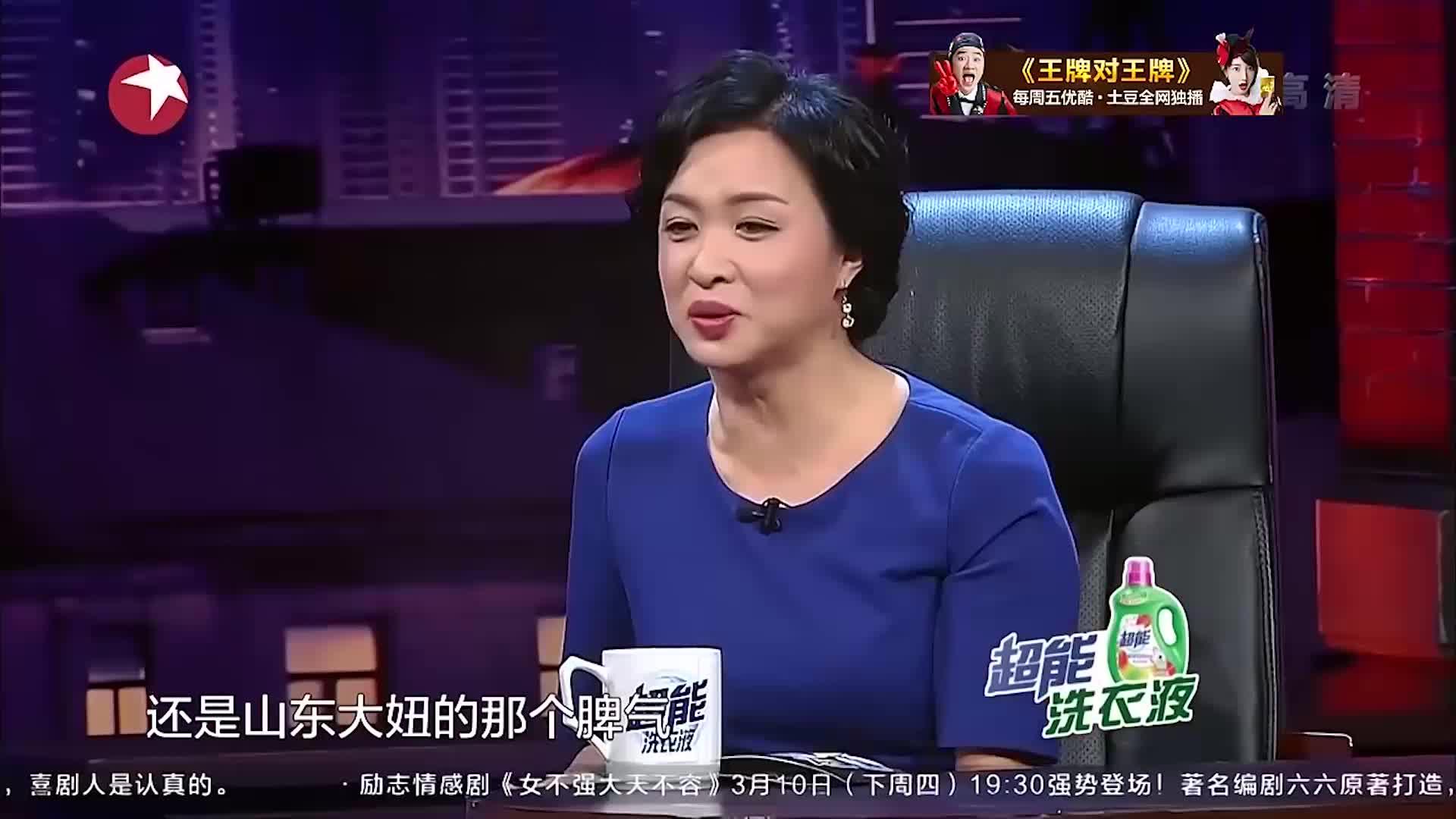 金星秀:刘敏涛真是人生赢家,小鲜肉都是她弟弟,国民大姐!