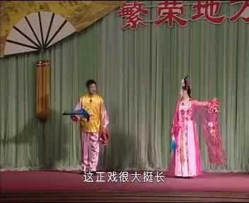 新编二人转《美人杨贵妃》1,很少听到,讲述杨贵妃与唐明皇爱情